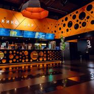 День семьи, любви и верности в кинотеатре «Матрица» фотографии