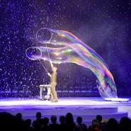 Шоу мыльных пузырей фотографии