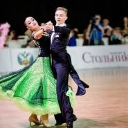 Соревнования по танцевальному спорту на Кубок ТСК «Пионер» фотографии