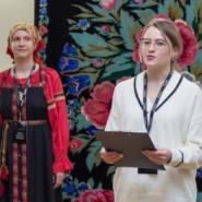 Выставка «Сибирский ковер» фотографии