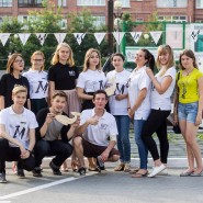 Скейтеры, битбоксеры и стрит-арт: в областной столице пройдет первый День уличного искусства фотографии