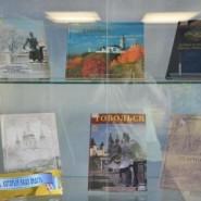 Выставка «Тобольск — духовная столица Сибири» фотографии