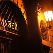 Акция «Ночь Музеев» 2017 фотографии
