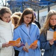 Уличная экспозиция «Тюменские истории: дома, люди, судьбы» фотографии
