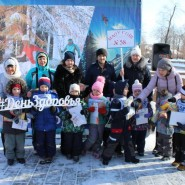 Городской зимний день здоровья в Тюмени 2020 фотографии