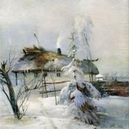 Выставка «Передвижники. Русский реализм» фотографии