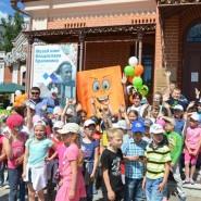 Открытие проекта «Книжное ЭКО-лето» фотографии