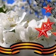 Онлайн-проект ко Дню Победы в Тюмени 2020 фотографии