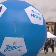 «Большой фестиваль футбола» в Тюмени 2019 фотографии