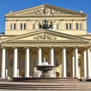 Большой театр России онлайн трансляции фотографии