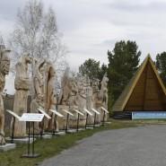Археологический музей-заповедник фотографии