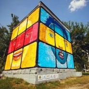 Мастер-класс по граффити фотографии