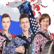 Концерт «Российская гармонь» фотографии
