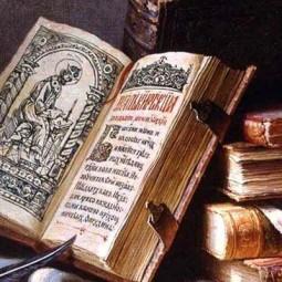 День славянской письменности и культуры в Тюмени 2019