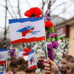 Фестиваль «Крымская весна- 2019» в Тюмени