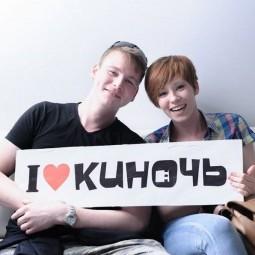 """Акция """"Ночь кино в Тюмени"""" 2019"""