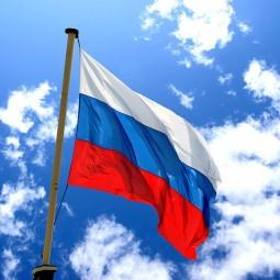 День Государственного флага Российской Федерации в Тюмени 2019