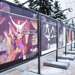 Выставка «Театральные истории: от юбилея к юбилею»