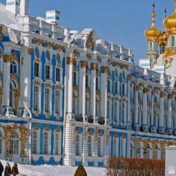 Лекция «Александровский дворец в царском селе и Романовы»