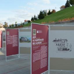 Выставка под открытым небом «Дом на набережной: век за веком»
