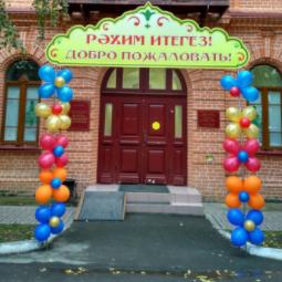 Акция «Чак-чак- ПАТИ» 2017