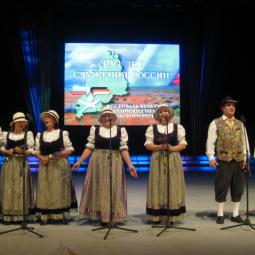 Концертная программа «День вайнахской женщины»