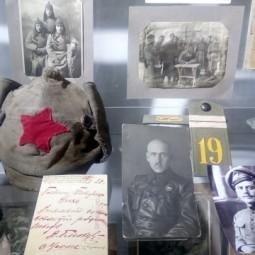 Выставка «В огне революции»