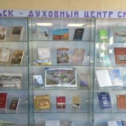 Выставка «Тобольск — духовная столица Сибири»