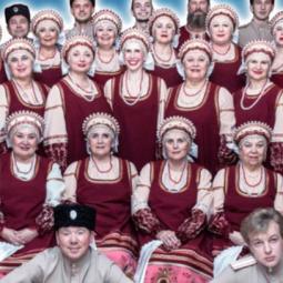 Концерт «Люблю тебя, моя Сибирь»