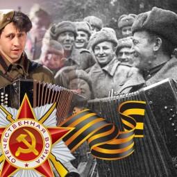 Онлайн-концерт Тюмень-Москва «Победная Гармонь»