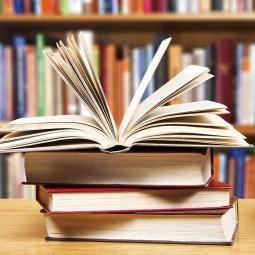 Акция «Месяц забывчивого читателя»