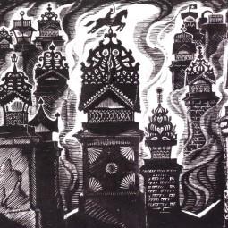 Выставка «Жестяное кружево Тюмени: живая традиция промысла»