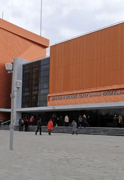 Тобольский драматический театр имени Петра Павловича Ершова