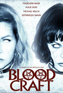 Проклятие крови