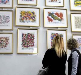 Выставка «Искусство для сердца»