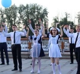 Традиционный общегородской выпускной «Вальс на Набережной» 2019