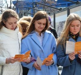 Уличная экспозиция «Тюменские истории: дома, люди, судьбы»