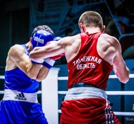 Первенство России по боксу