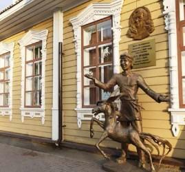 Музейная жизнь онлайн: подборка полезных онлайн-ресурсов учреждений культуры