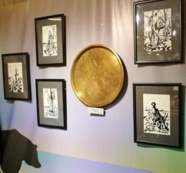 Выставка «Проходящий сквозь время»