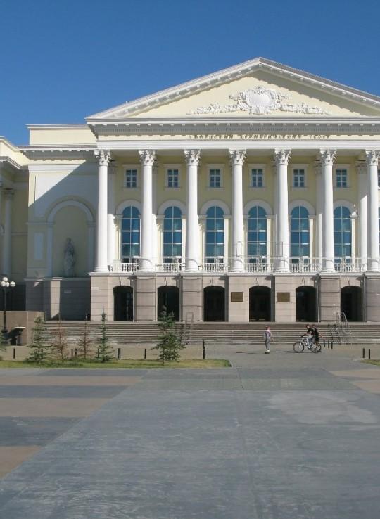 Тюменский большой драматический театр