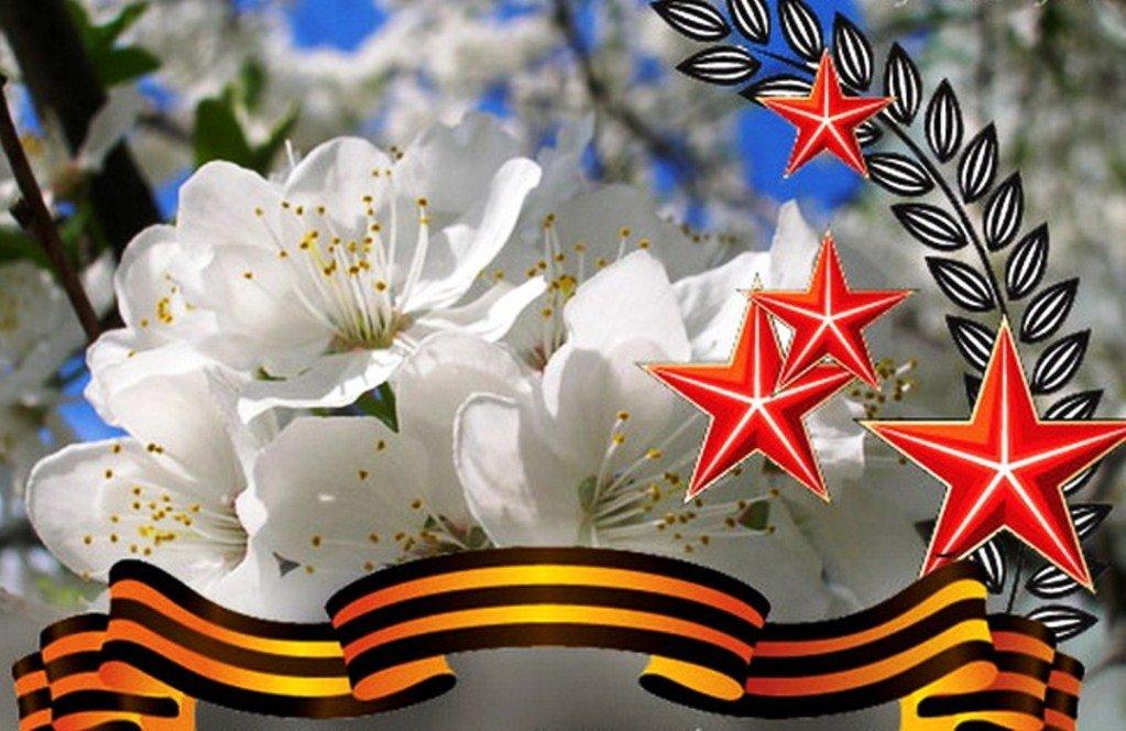 День Победы вТюмени онлайн 2020