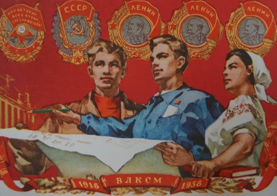 Выставочный проект «В Комсомоле»
