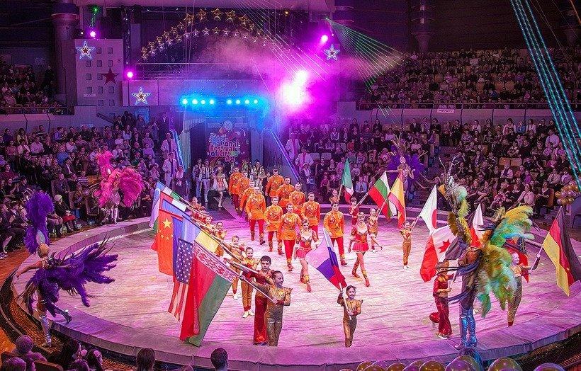 Международная цирковая программа вТюменском цирке
