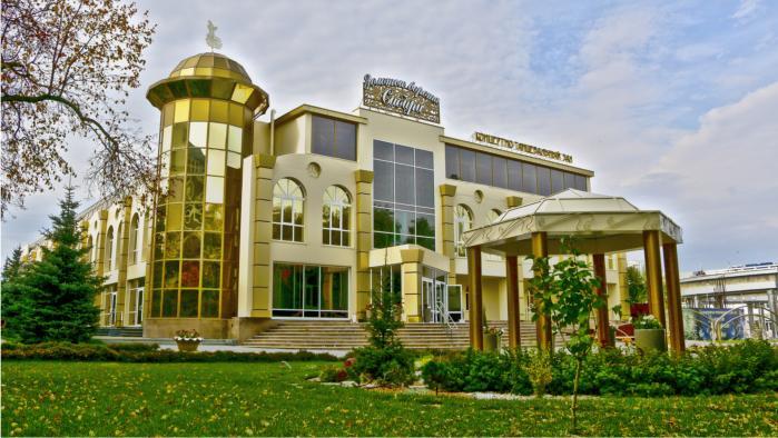 Концертно-танцевальный зал «Золотые ворота Сибири»