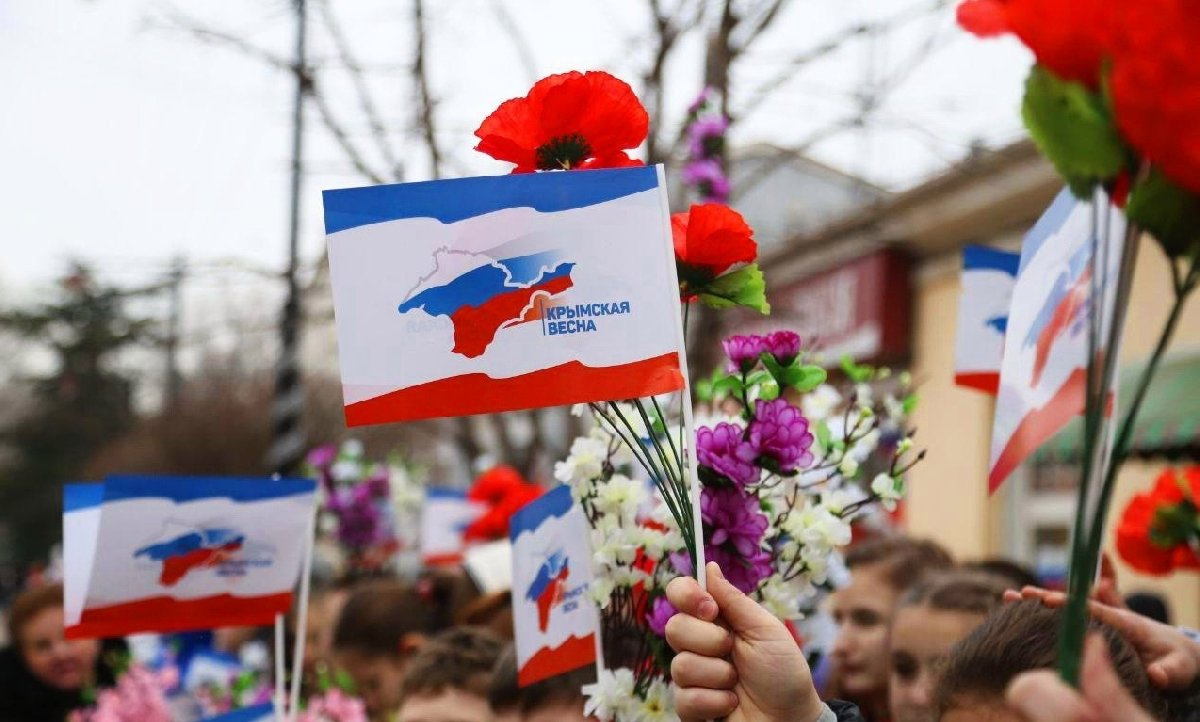 Фестиваль «Крымская весна— 2019» вТюмени