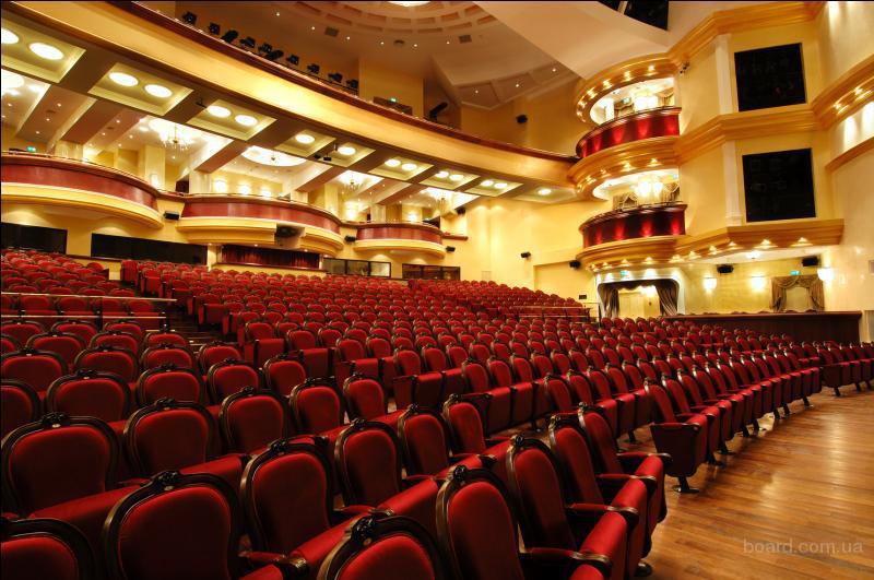 Тюменский театр афиша тюмень концерты казань афиша на октябрь 2016