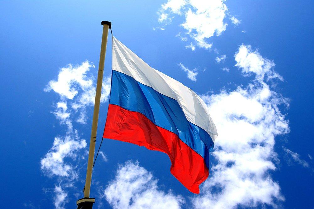 День Государственного флага Российской Федерации вТюмени 2019