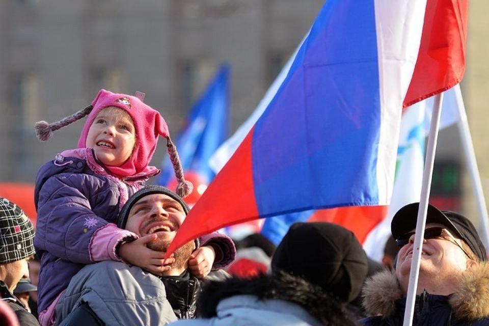 День народного единства вТюмени 2018