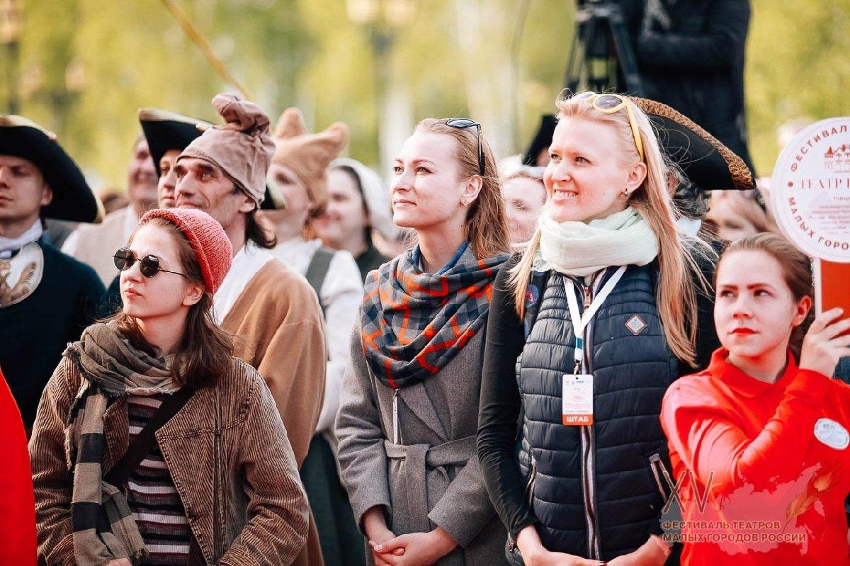 Фестиваль театров малых городов России 2017